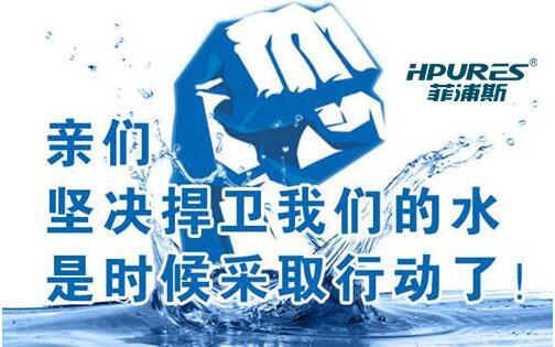 中国水污染造成经济损失全国2400亿