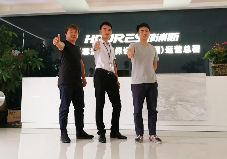 <b>全国十大高端净水器品牌菲浦斯强势登陆湖南湘西!</b>