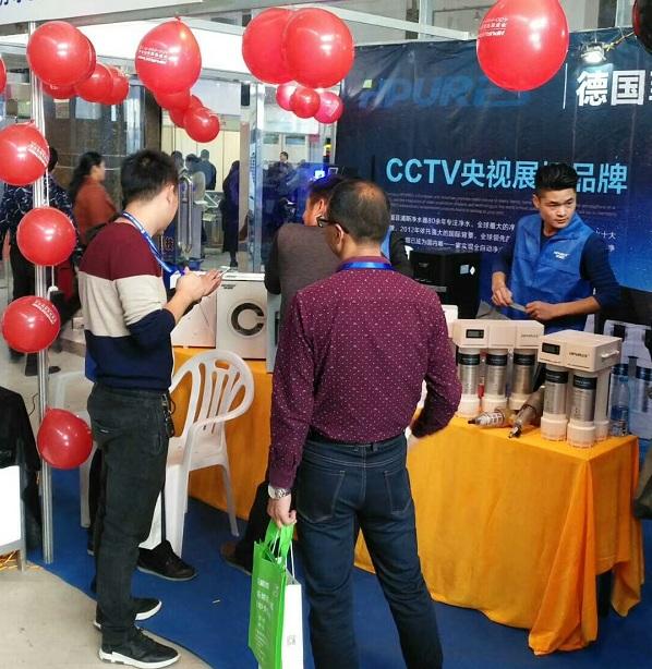 <b>净水器十大排名品牌菲浦斯亮相郑州水展销量火爆</b>