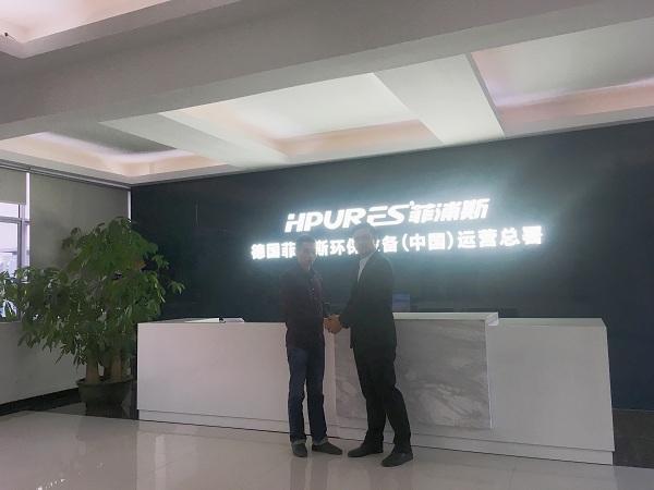 <b>热烈祝贺全国净水器十大品牌菲浦斯即将入驻浙江杭州!</b>