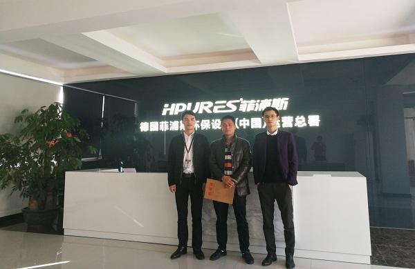 <b>热烈祝贺净水器十大品牌菲浦斯将登陆江西丰城!</b>