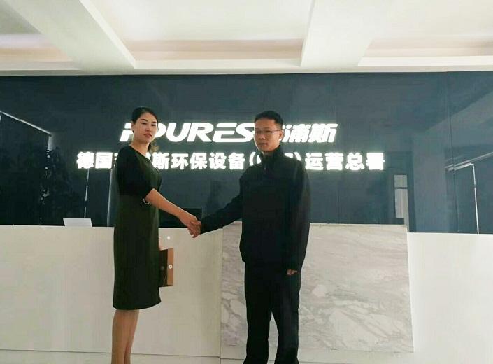 高端净水器十大品牌菲浦斯即将进驻北京红星美凯龙!