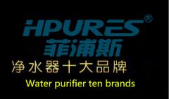 加盟净水器哪个品牌好?-菲浦斯净水器