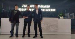 【喜报】德国菲浦斯入驻湖南永州,品牌实力势不可挡