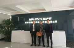 热烈祝贺国际净水十大品牌菲浦斯进驻江西丰城