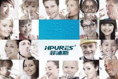 消费者为什么推荐全球净水器十大品牌菲浦斯?