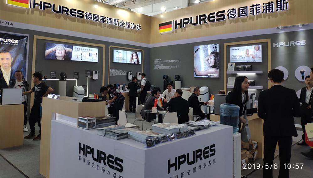 国际净水器十大品牌厂家菲浦斯2019中国北京供热展圆满收官
